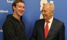 """شكيد وإردان طرحا مشروع """"قانون الفيسبوك"""" للتشريع"""