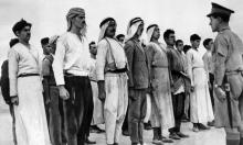 في مثل هذا اليوم: إضراب العام 1922 في فلسطين