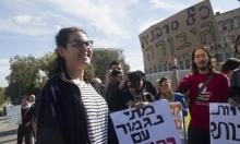 الجيش الإسرائيلي يعفي رافضة الخدمة تائير كمينر