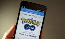 الجيش الإسرائيلي يمنع جنوده من استخدام PokemonGo