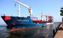 سفينة مساعدات تركية إلى غزة قبيل عيد الأضحى
