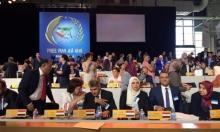 نظام السيسي يتنصل أمام إيران من وفد برلماني مصري