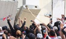 الجيش العراقي يحذر من التظاهر في بغداد