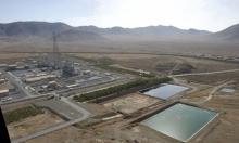 مجلس النواب الأميركي يحظر شراء الماء الثقيل من إيران