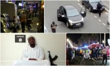 كل ما تعرضت له فرنسا من إرهاب منذ مطلع 2015