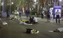 فرنسا: عشرات القتلى في حادث يشتبه بأنه عملية دهس