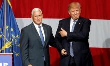 ترامب يعلن رسميا اختيار المحافظ بينس نائبا للرئيس
