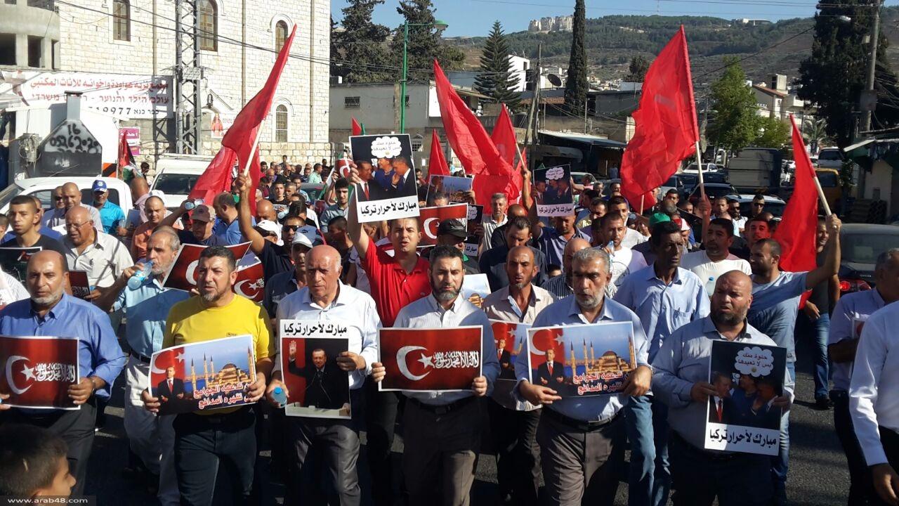 كفركنا: الحركة الإسلامية تحتفل بفشل الانقلاب التركي