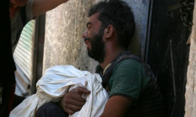 مجزرة أخرى للنظام السوري في حلب