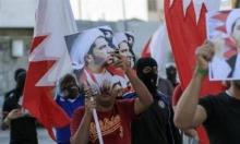"""القضاء البحريني يأمر بحل جمعية """"الوفاق"""" المعارضة"""