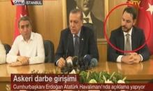الرجل في الصورة... من يكون مرافق إردوغان؟