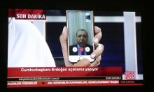 محاولة انقلاب عسكري فاشلة في تركيا