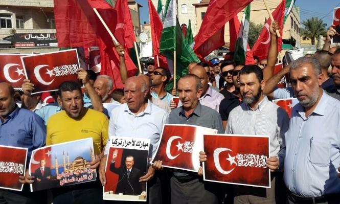التحقيق مع الشيخ خطيب بعد مظاهرة التأييد لتركيا