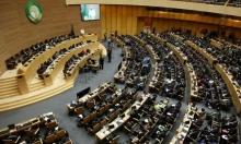 المغرب يعود للاتحاد الإفريقي بعد 32 عامًا