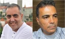 مؤسسات أهلية تندد بقانون الجمعيات الإسرائيلي
