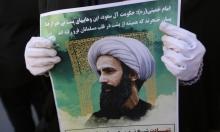 إيران: بدء محاكمة 21 مشتبها باقتحام البعثات السعودية