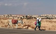 """مشروع قانون لضم مستوطنة """"معاليه أدوميم"""" لإسرائيل"""