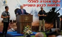 نتنياهو: حرب لبنان الثانية نشبت بعد مهاجمة مدن إسرائيل