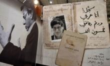 محمود درويش يتسبب بأزمة في إذاعة الجيش الإسرائيلي