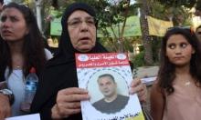 الناصرة: وقفة تضامنية مع الأسير بلال كايد