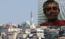 شفاعمرو: مناشدة بالبحث عن خالد خازم