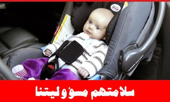 رهط: نقل طفل للمستشفى إثر تركه بسيارة