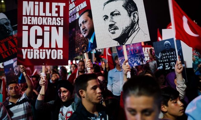إردوغان يعلن حالة الطوارئ 3 أشهر بتركيا
