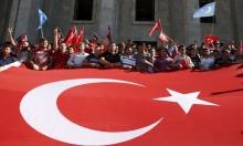 البرلمان التركي يمدد حالة الطوارئ لـ3 أشهر والفرنسي لـ6