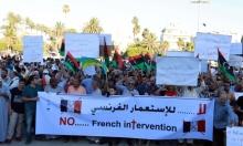 ليبيا: حكومة الوفاق ترفض الوجود العسكري الفرنسي وتعتبره انتهاكا لسيادتها