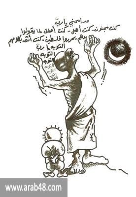 """29 عامًا على اغتيال """"ضمير الثورة"""" ناجي العلي"""