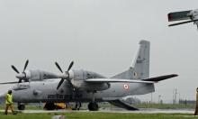 اختفاء طائرة لسلاح الجو الهندي على متنها 29 شخصا