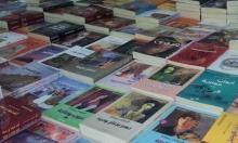 """فلسطين """"ضيف شرف"""" معرض عمان الدولي للكتاب"""