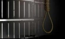 السعودية: تنفيذ الإعدام رقم 101 لهذا العام