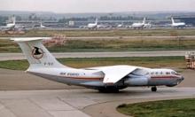 هبوط طائرة ركاب كورية شمالية بالصين بسبب حريق