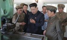 تقرير: اكتشاف منشأة نووية محتملة في كوريا الشمالية