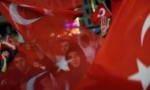 أسبوع على محاولة الانقلاب في تركيا: إبعاد 45 ألف موظف