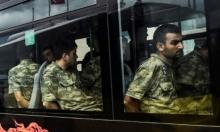 تركيا: الإفراج عن 1200 جندي من أصل 7400