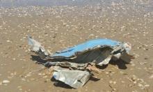 حطام الطائرة المصرية المنكوبة على شواطئ حيفا