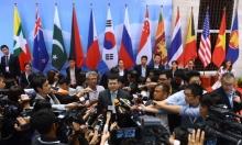 دول آسيان تتعثر بحل الخلاف على بحر الصين الجنوبي