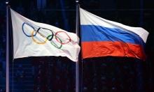 ريو 2016: الأولمبية الدولية تحدد مصير بعثة روسيا!
