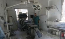 حلب: أربعة مشاف ميدانية وبنك للدم خارج الخدمة