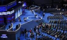 الفضائح تهز الحزب الديموقراطي عشية مؤتمره في فيلادلفيا