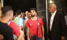إسرائيل تمنع دخول لاعبين من الداخل الفلسطيني إلى غزة