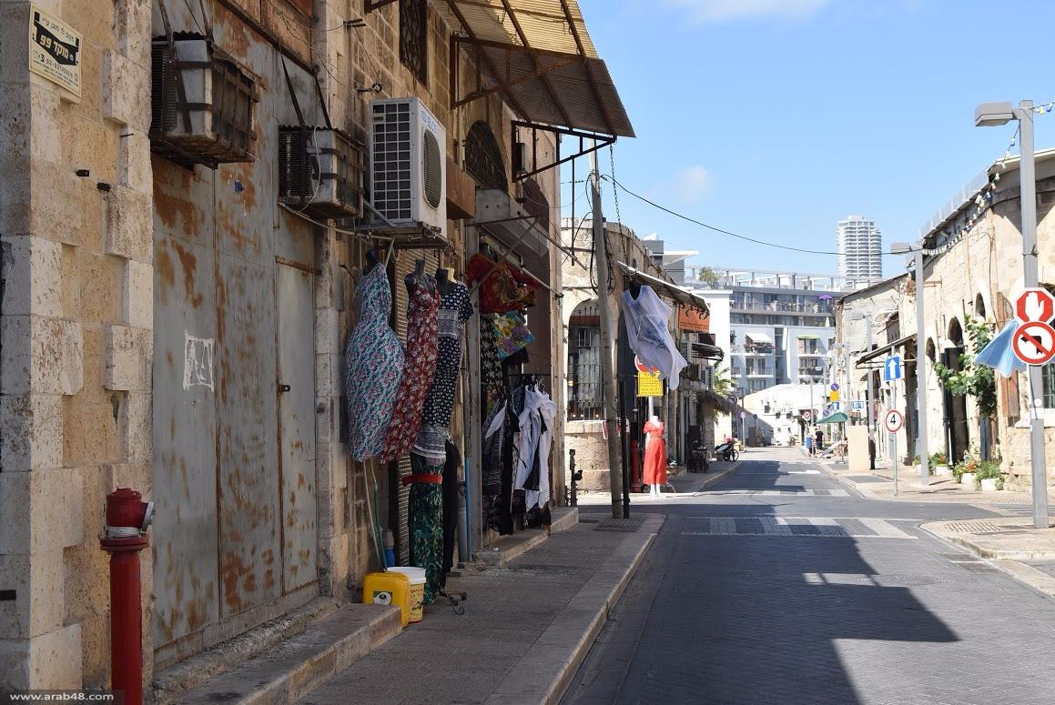 يافا: التهويد يتغول على الأوقاف