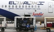 حيفا: تعويض مالي لمحاضر عربي