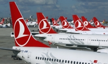 """الجوية التركية تقيل 211 موظفا """"على صلة"""" بغولن"""