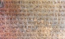 اكتشاف آثار مصرية بالقرب من طبريا