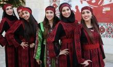 """""""يوم الزي الفلسطيني"""" منعًا للتزوير والاندثار"""