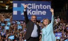 رئيسة الحزب الديمقراطي تستقيل قبيل ترشيح كلينتون