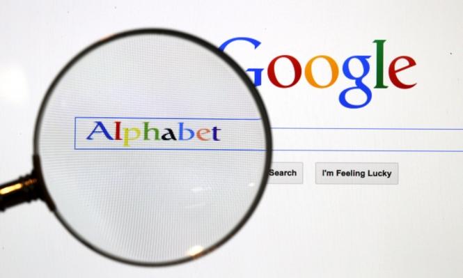 """""""جوجل"""" تعالج العيون!"""